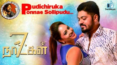 Pudichiruka Ponnae Sollipudu Song Lyrics