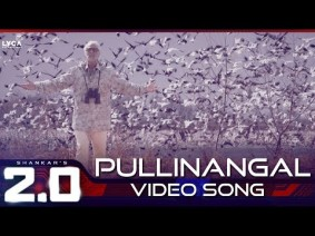 Pullinangal Song Lyrics