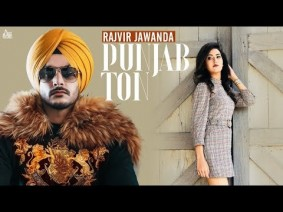 Punjab Ton Song Lyrics