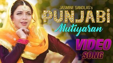 Punjabi Mutiyaran Song Lyrics