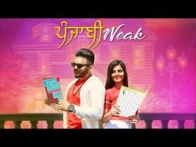 Punjabi Weak Song Lyrics