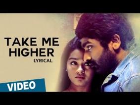 Take Me Higher Song Lyrics