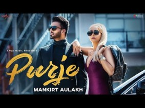 Purje Song Lyrics