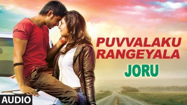 Puvvulaku Rangeyyala Song Lyrics