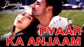 Pyaar Ka Anjaam Song Lyrics