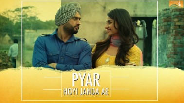 Pyar Hoyi Janda Ae Song Lyrics