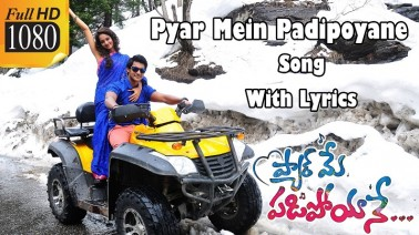 Pyar Mein Padipoyane Song Lyrics
