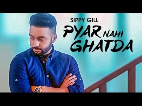 Pyar Nahi Ghatda Song Lyrics