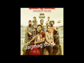 Jag Mag Song Lyrics