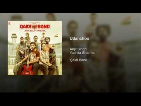 Udanchoo Song Lyrics