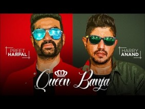 Queen Banja Song Lyrics