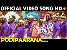 Podipaarana Song Lyrics
