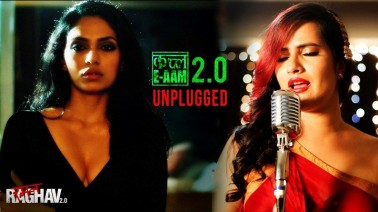 QatlEAam Unplugged Song Lyrics