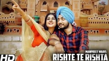 Rishte Te Rishta Song Lyrics
