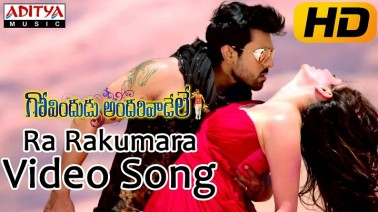 Ra Rakumara Song Lyrics