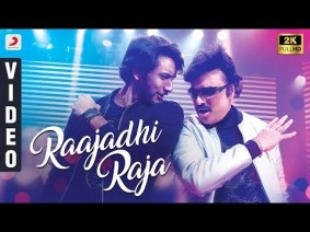 Raajadhi Raja Song Lyrics