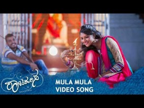 Mula Mula Song Lyrics