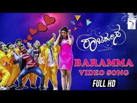 Baramma Baare Song Lyrics