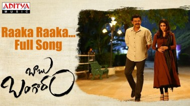Raaka Raaka Song Lyrics