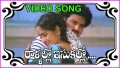 Raallalo Isakallo Raasanu Song Lyrics