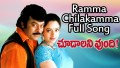 Raamma Chilakamma Song Lyrics