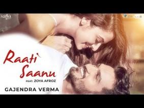 Raati Saanu Song Lyrics