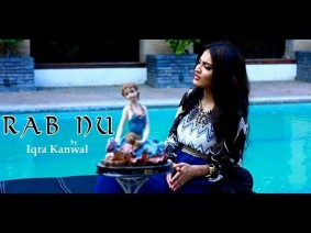 Rab Nu Song Lyrics