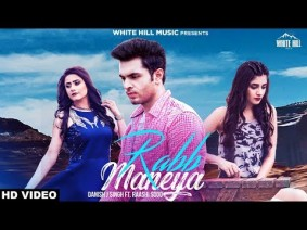 Rabb Maneya Song Lyrics