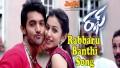 Rubbaru Banthi Song Lyrics