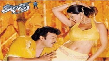 Radhe Govinda Song Lyrics