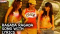 Ragada Ragada Song Lyrics