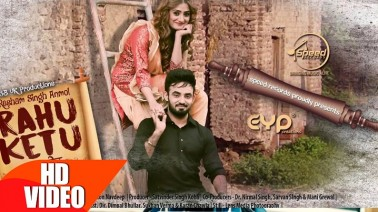 Rahu Ketu Song lyrics