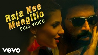 Raja Nee Mungitlo Song Lyrics