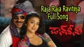 Raja Raja Song Lyrics