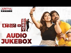 Rendu kallu neku nenu kaana Song Lyrics