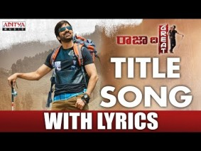 Raja Raja Raja the greatuu Title Song Lyrics