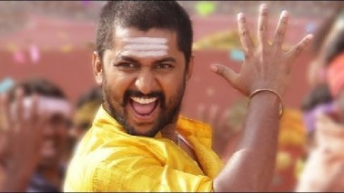 Rajadhi Raja Song Lyrics