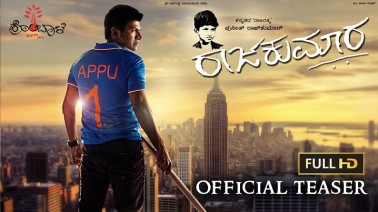 Raajakumara songs lyrics