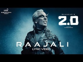 Rajali Song Lyrics