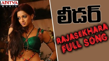 Rajasekhara Song Lyrics