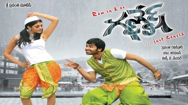Rajakumari Song Lyrics