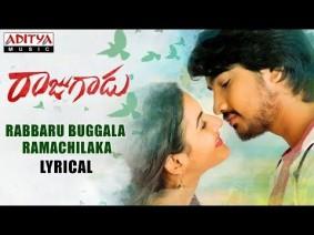 Rabbaru Buggala Ramachilaka Song Lyrics