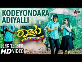 Kodeyondara Adiyalli Song Lyrics