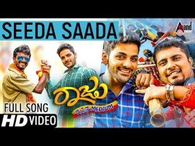 Seeda Saada Song Lyrics
