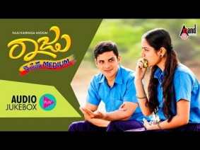 Marula Neenu Song Lyrics