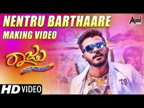 Nentru Bartarey Song Lyrics