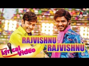 Rajvishnu Song Lyrics