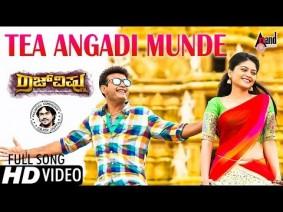 Tea Angadi Munde Song Lyrics