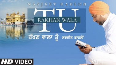 Rakhan Wala tu Song Lyrics