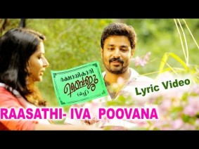 Raasathi Song Lyrics